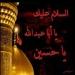 Fatima ALk