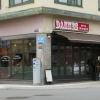 Bilder från Danne´s Restaurang Café och Bar