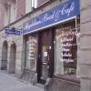 Bilder från Magdas Bröd & Café