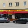 Bilder från Bamses Pizzeria och Kebab