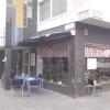 Bilder från Café No 5