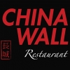 Bilder från Restaurang China Wall & Pizzeria