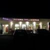 Bilder från Roros Pizzeria Grill Kebab