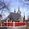 Bilder från Sankt Sigfrids kyrka