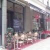 Bilder från Julén Lounge Café
