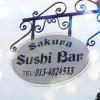Bilder från Sakura Sushi Bar