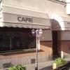 Bilder från Capri Due, Bakfickan