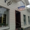 Bilder från Ahléns Café