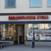 Bilder från Bagarmossens kyrka
