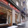 Bilder från Caffè Nero