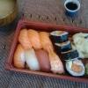 Bilder från Sushi Bar Satzuma