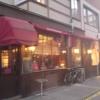 Bilder från Sono Japansk Restaurang