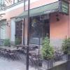 Bilder från Pizzeria il Forno