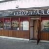Bilder från Restaurang Cleopatra