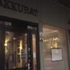 Bilder från Akkurat Restaurang och Bar