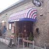 Bilder från Café Le Village