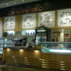 Bilder från Léspresso