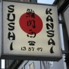 Bilder från Kansai Sushi Bar