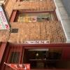 Bilder från Kastellgatans Pizzeria