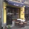 Bilder från Pizzeria Cyrano - Vasa Gbg