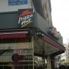 Bilder från Pizza Hut