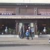 Bilder från Malaysia Saté Restaurang