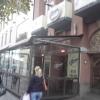Bilder från O´Learys Bar & Restaurant