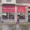 Bilder från Thai Prayook
