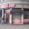 Bilder från China Box