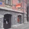 Bilder från Pizzeria Vicenza