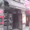 Bilder från Famous Pub och Restaurang