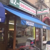 Bilder från 62:ans Grill Kebab och Pizza