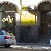Bilder från Café 91