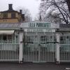 Bilder från Lilla Parkcaféet