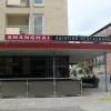 Bilder från Restaurang Captain Shanghai