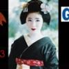 Bilder från Zozaki