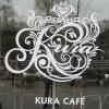 Bilder från Kura Café