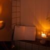 Bilder från Bakgårn