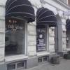 Bilder från Café Selma