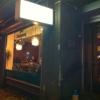 Bilder från Vinnys Restaurang