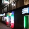 Bilder från Eklanda Pizzeria
