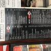 Bilder från Sushi Express Södertälje