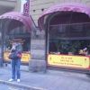 Bilder från Amanos Pizzeria & Restaurang