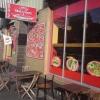 Bilder från Campus Kebab