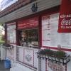Bilder från Lommas Pizzeria & Grill
