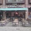 Bilder från Restaurang Casa Mia
