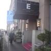 Bilder från Elite Hotel Savoy