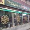 Bilder från Restaurang Kina