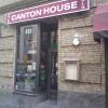 Bilder från Canton House