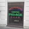 Bilder från Ching Palace